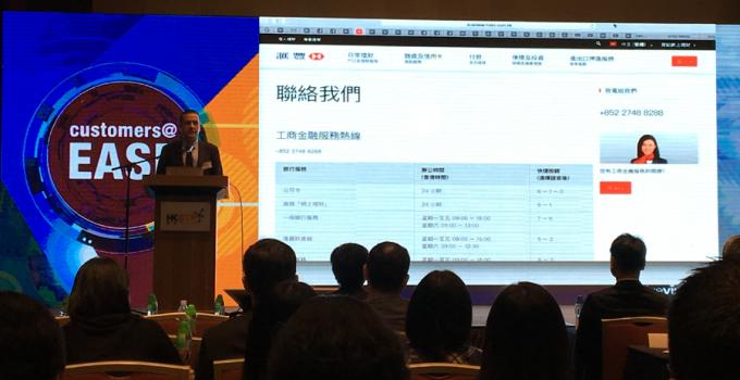 HKCCA International Symposium