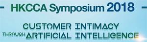 HKCCA Symposium
