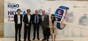 HKCCA Symposium 2019